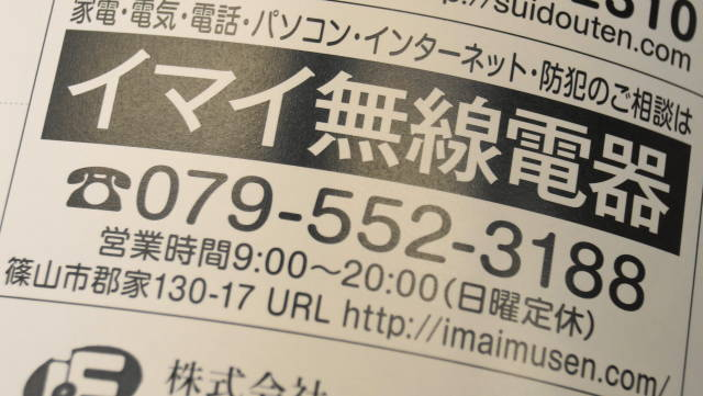 DSC02608 (1)(1).jpg